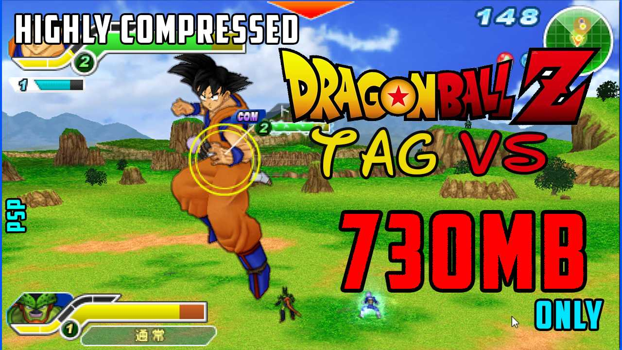 Download Dragon Ball Z Tag VS In Highly Compressed For PSP